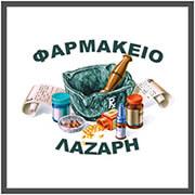 Φαρμακείο Λάζαρη - lazaripharmacy.gr