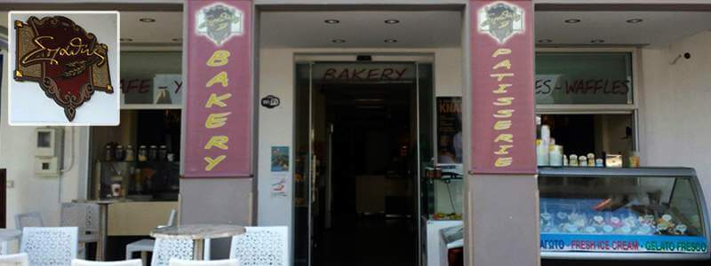 Ολοκλήρωση εγκατάστασης παραγγελιοληψίας Witec στο κατάστημα Σπαθή στην Σάμη