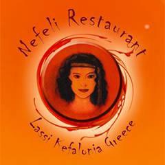 """Εγκατάσταση παραγγελιοληψίας στο εστιατόριο """"Nefeli"""" στη Λάσση"""