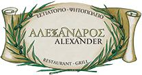Alexandros Myrtos Restaurant