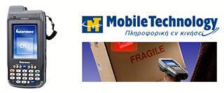 mobile texnology xvan